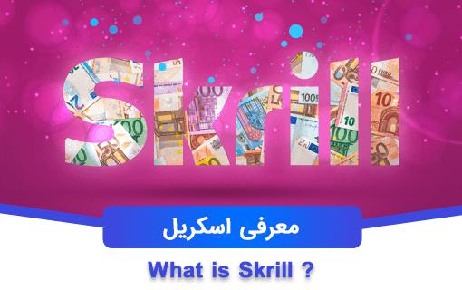 تاریخچه و معرفی کوتاه اسکریل